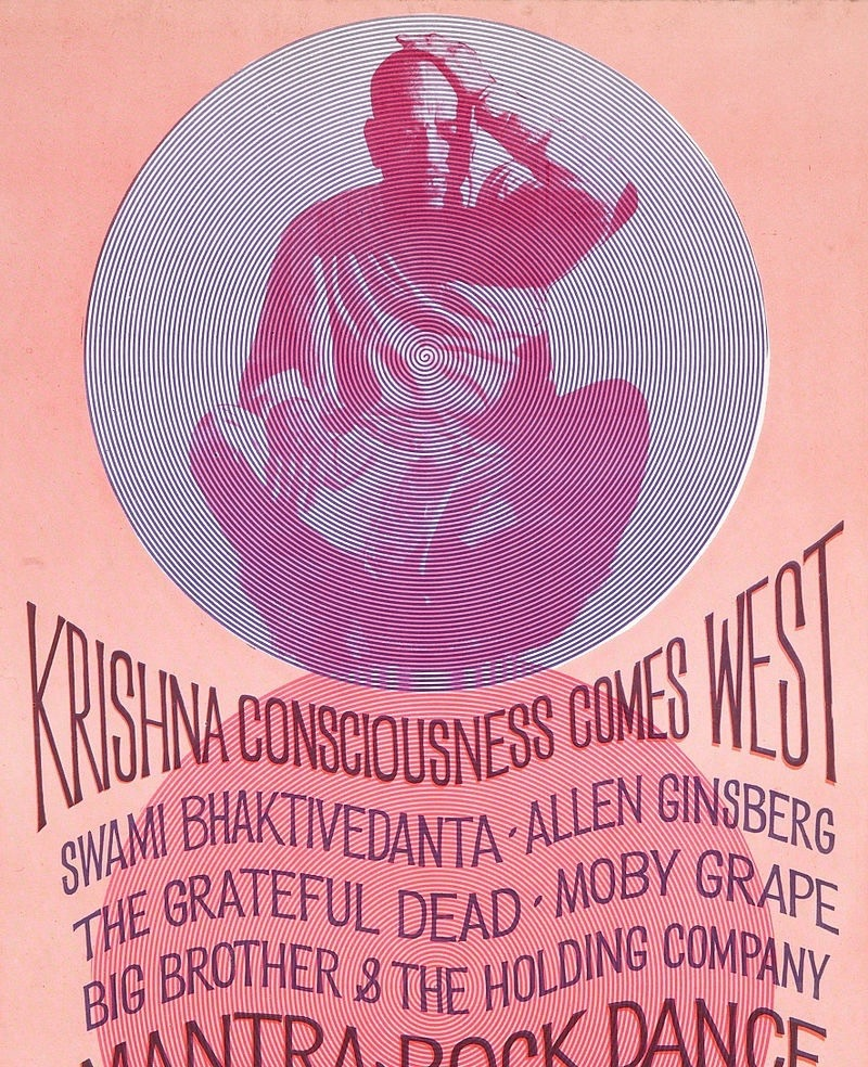 Mantra-Rock Dance promotional poster featuring the Grateful Dead (1967)