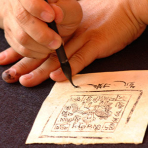 Calligrapher at the 2002 Smithsonian Folklife Festival